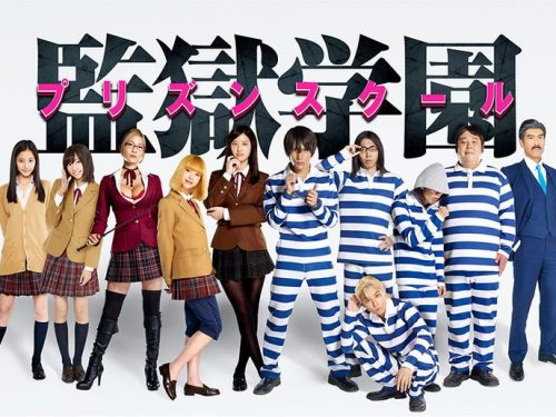 The Wait Is Over! Prison School First Live Action Movie Soon To Release!