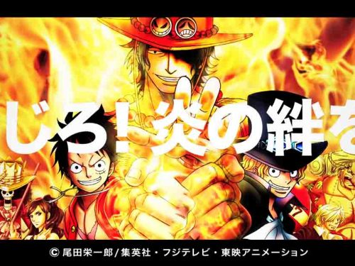Universal Studios Japan Real Life Experience: One Piece Premier.