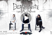 Death Note Live Action Movie takes the top spot beating Your Name in Japan's Box Office