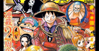 One Piece Manga Chapter 848 Check It Here