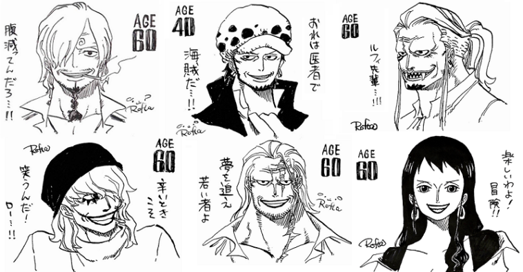 How One Piece Characters would look at 40 and 60 years old!