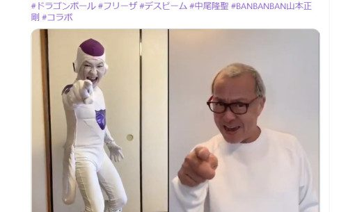 Frieza and Vegeta Voice Actors Pledge to destroy Coronavirus and save Earth once again