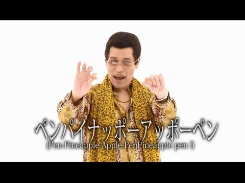 How to deal with Internet trolls, as taught by Pen-Pineapple-Apple-Pen's singer